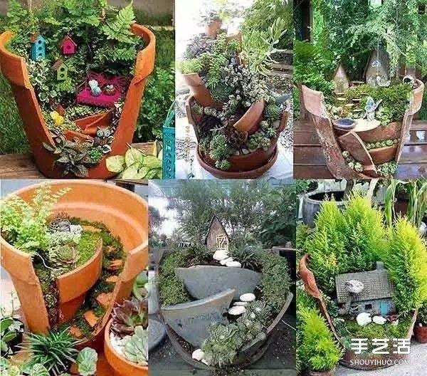 环保手工  超全的生活废弃物diy花盆的创意,这么美好的废物利用小制作图片