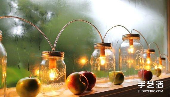 玻璃罐废物利用小制作