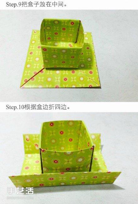 带盖子的纸盒折法图解 折纸礼盒的方法教程