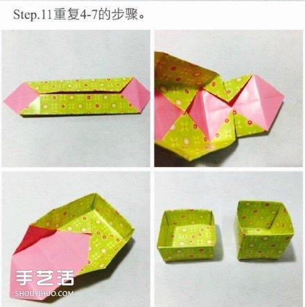 礼品包装盒制作方法_带盖子的纸盒折法图解 折纸礼盒的方法教程_手艺活网