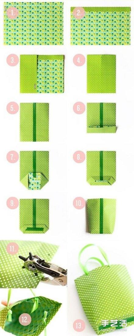 手工折纸手提袋的方法 手提袋的折法图解教程_手艺活网图片