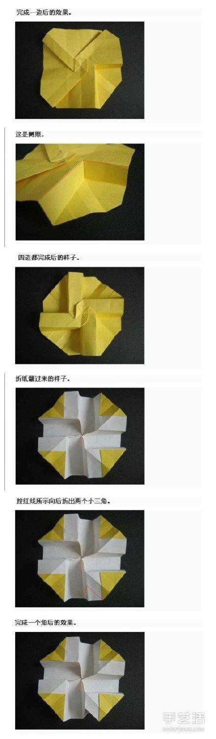 怎么折川崎玫瑰 川崎玫瑰花详细折纸图解教程 -  www.shouyihuo.com
