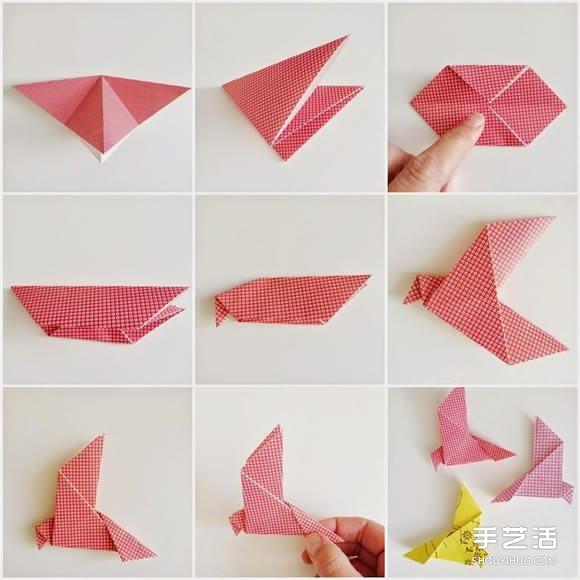 简单鸽子的折法图解 手工折纸信鸽的方法教程图片
