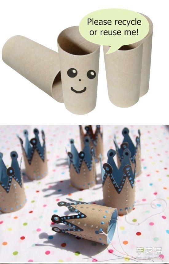 适合小孩子的卫生纸卷筒废物利用小制作