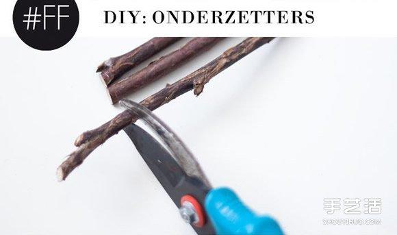枯树枝废物利用diy 简单手工制作森系杯垫