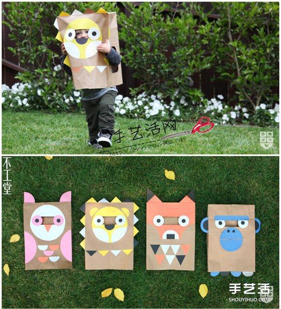 牛皮纸袋制作儿童玩具 套上就变成可爱动物啦