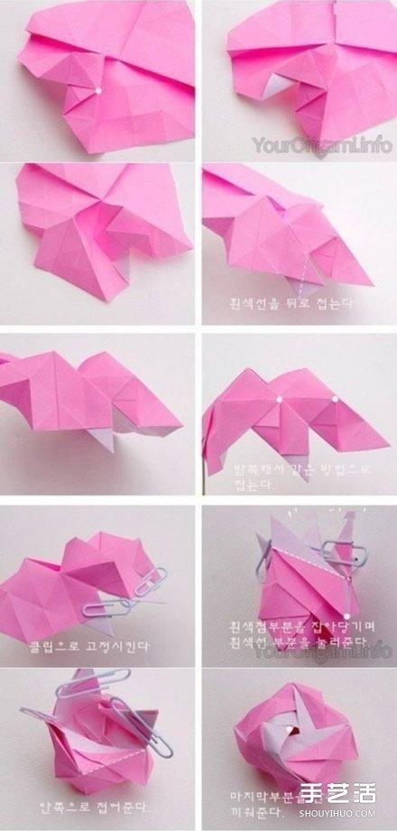 漂亮纸玫瑰的折法图解