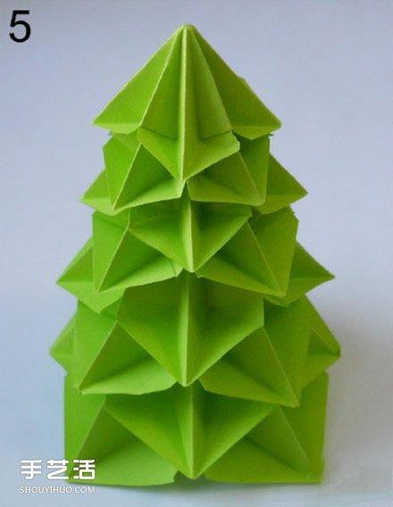 手工折纸圣诞树教程 简易圣诞树折纸图解