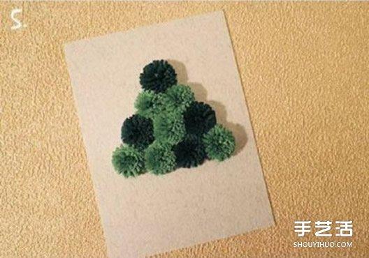 立体圣诞树贺卡DIY图解 立体圣诞贺卡制作教程 -  www.shouyihuo.com
