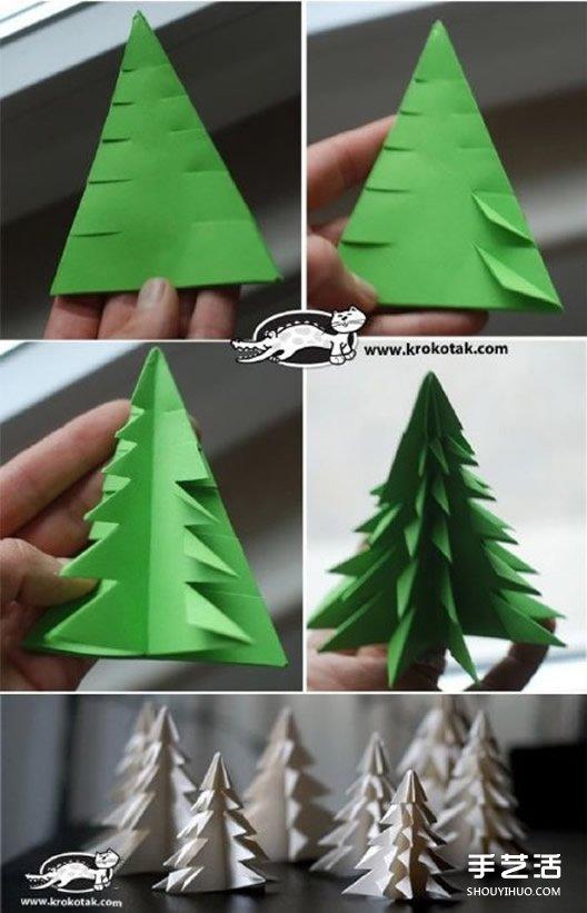 立体圣诞树怎么做 立体圣诞树折纸制作图解 - www.shouyihuo.com