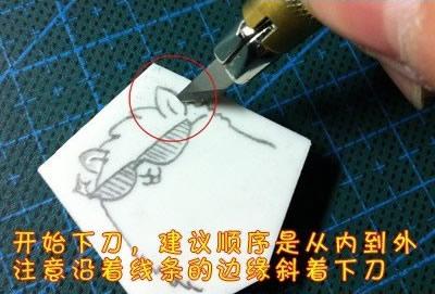 手工刻橡皮章的入门教程 橡皮章基础教程图解 -  www.shouyihuo.com