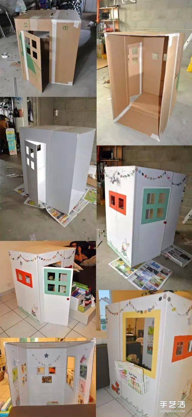 废弃纸箱废物利用diy手工制作带门的小房子 - www.shouyihuo.com