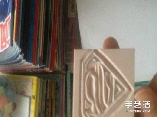 超人图案橡皮图章的手工制作图解教程 -  www.shouyihuo.com