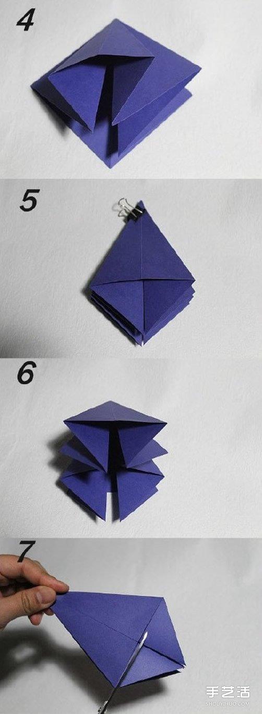 包装纸盒制作方法图解