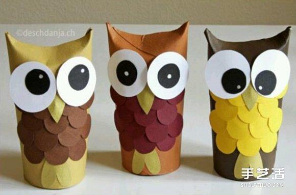 幼儿猫头鹰的制作方法 用卫生纸卷筒或纸巾筒做