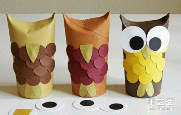 幼儿猫头鹰的制作方法 用卫生纸卷筒或纸巾筒做 - www.shouyihuo.com