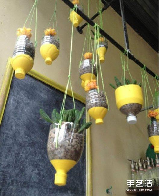 如何用塑料瓶製作花盆 廢舊塑料瓶DIY花盆圖解