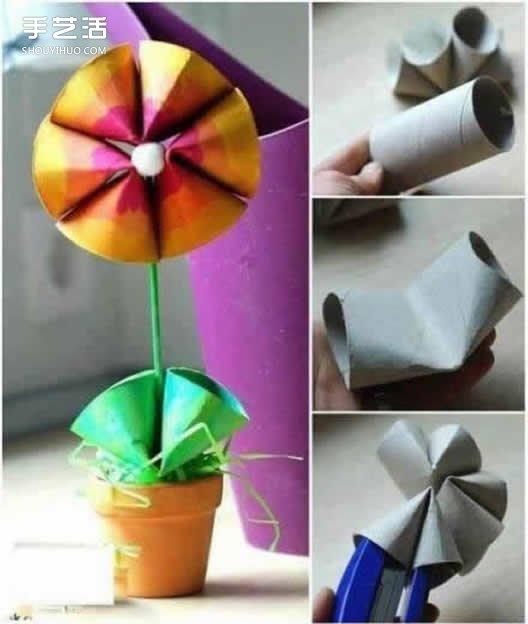 幼儿园 幼儿手工  简单的5种手纸筒玩法,小朋友们拿去周末试下吧~盆栽