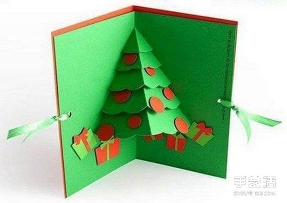圣诞节立体圣诞树贺卡制作方法