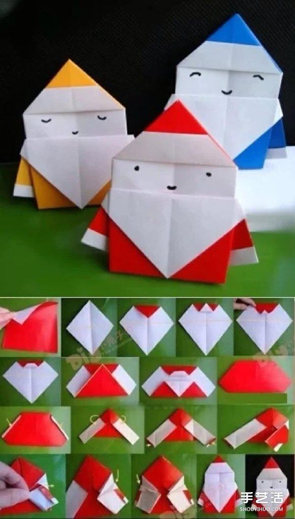 三种儿童手工折纸圣诞老人的折法图解教程