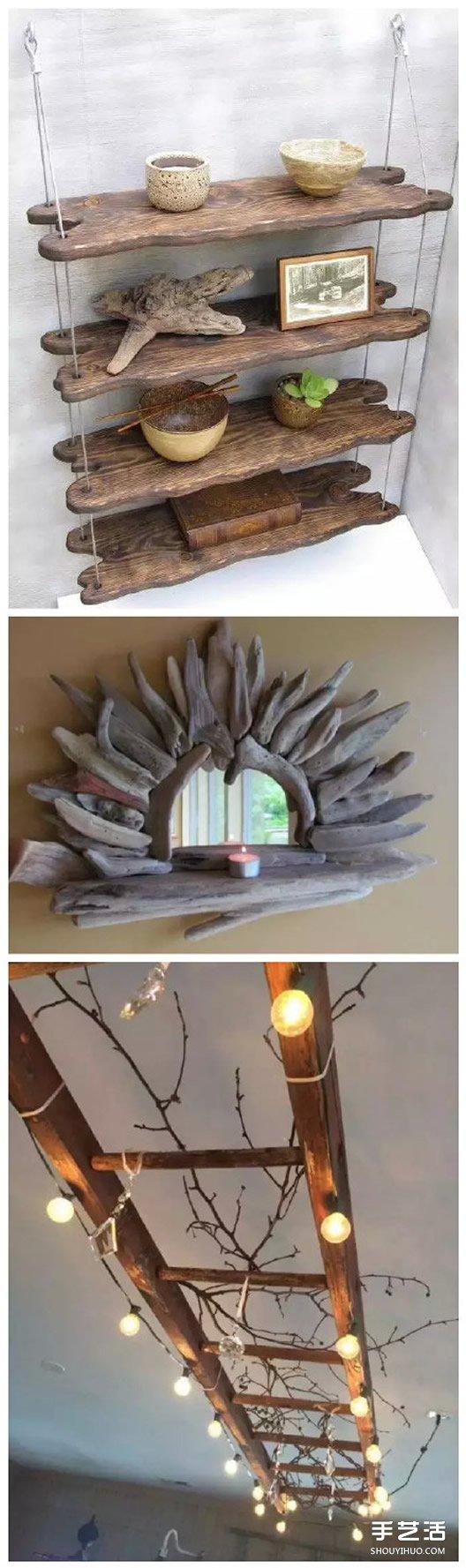 废木头回收再利用小创意