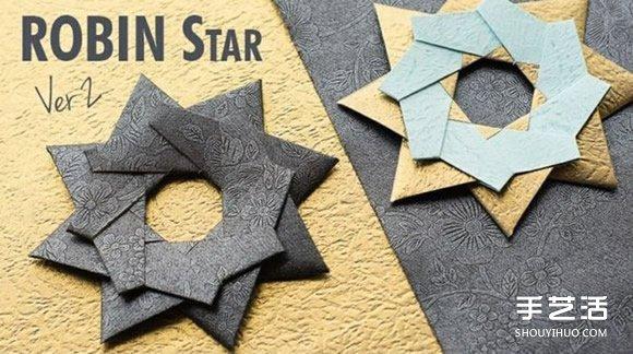 折纸星星的方法步骤 星星的折叠方法图解