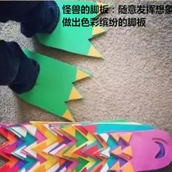 硬纸板手工制作 都是孩子们喜欢的玩具哦
