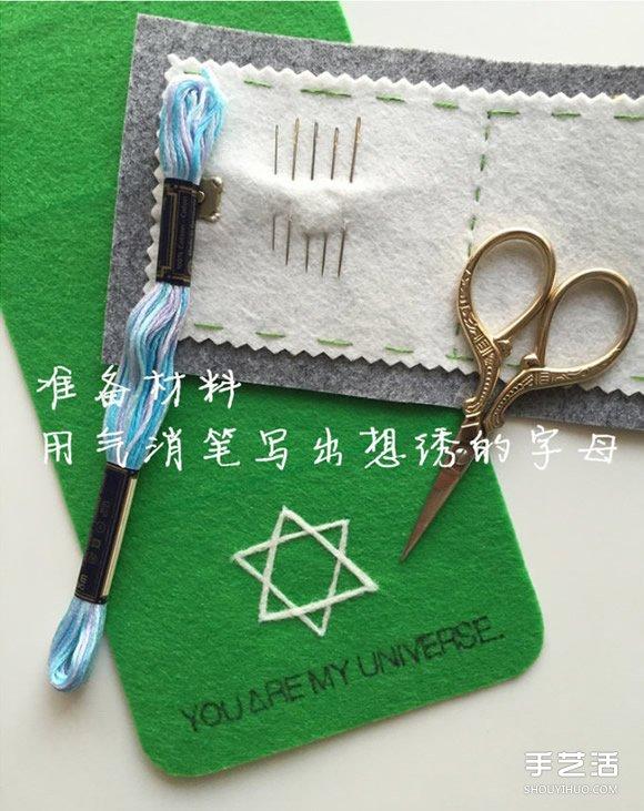 简约不织布零钱包教程 手工布艺卡包制作图解图片