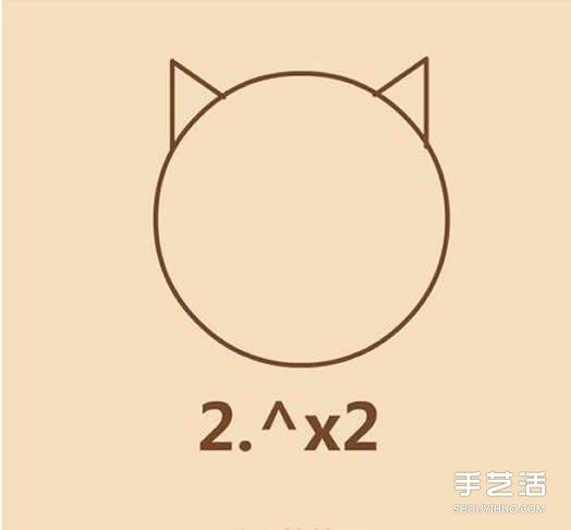 可爱秋田犬狗狗简笔画 简笔画狗头的画法图片图片