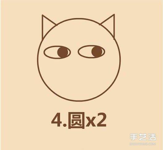可爱秋田犬狗狗简笔画 简笔画狗头的画法图片