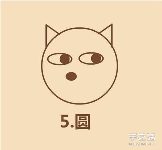 可爱秋田犬狗狗简笔画