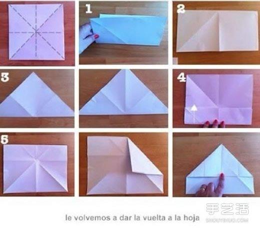 正方形纸折纸爱心的方法