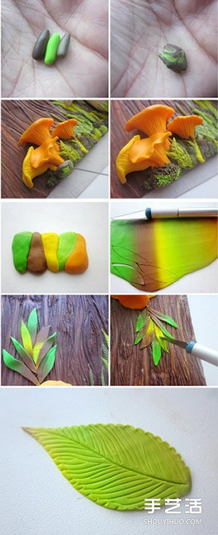 精美的粘土画教程 立体粘土画手工制作图解