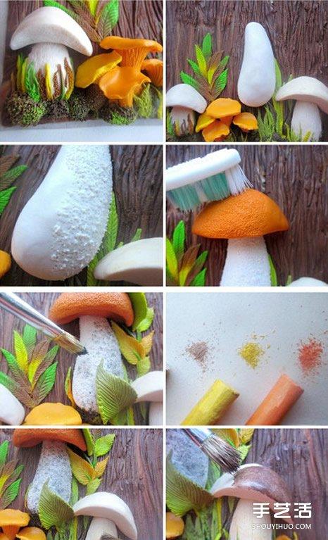 精美的粘土画教程 立体粘土画手工制作图解 -  www.shouyihuo.com