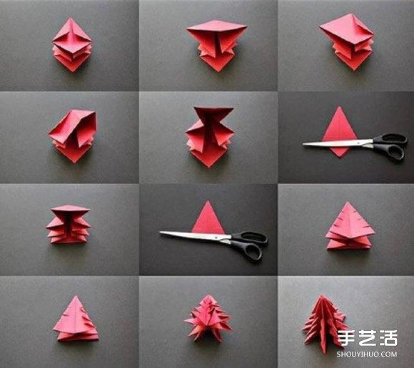 一张纸折纸圣诞树的折法 立体圣诞树折纸图解