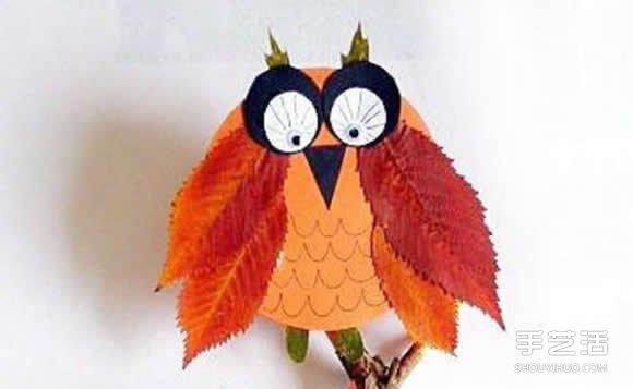幼儿树叶贴画猫头鹰的制作方法 简单又可爱