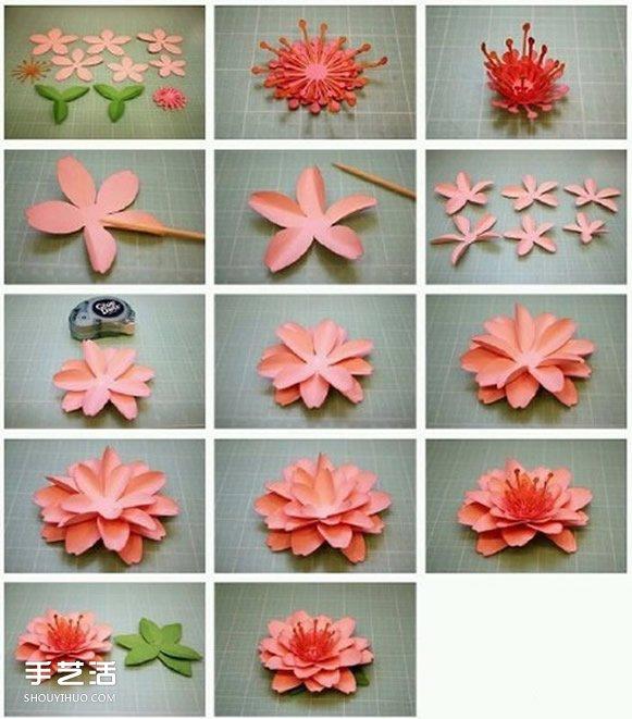 8种美丽纸花的制作过程 立体纸花的做法图解