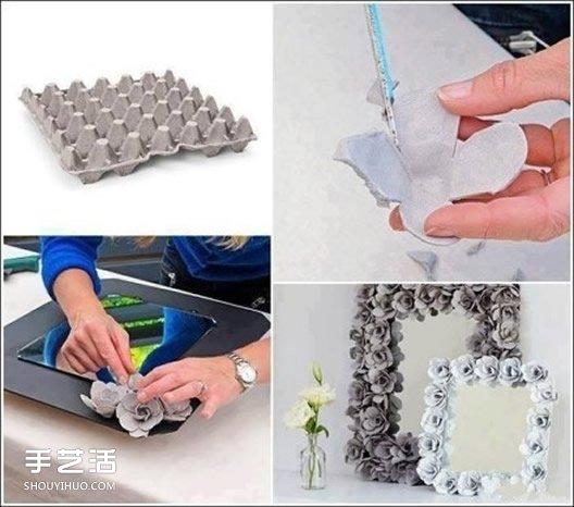 生活小创意废物利用_废物利用创意家居图解 旧物改造的创意生活_手艺活网