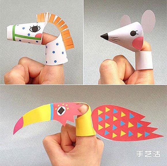 幼儿手指偶制作步骤图