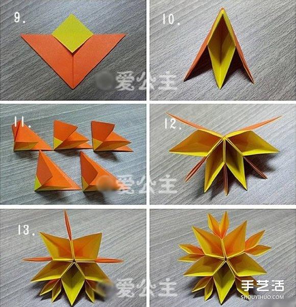折法图解 立体手工纸花制作方法