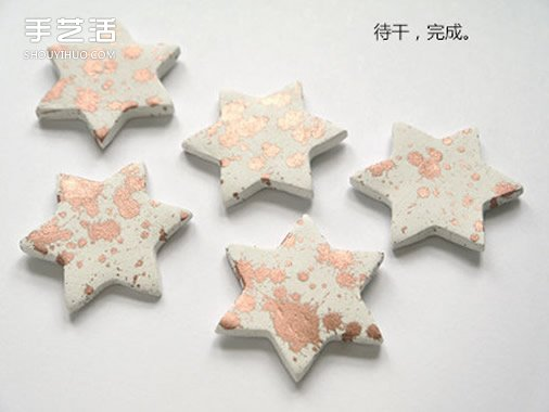 超轻粘土冰箱贴制作方法 粘土五角星星冰箱贴DIY -  www.shouyihuo.com