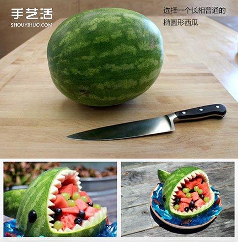 小制作 创意手工 水果美食    ★手艺活网微信公众号:  shouyihuo