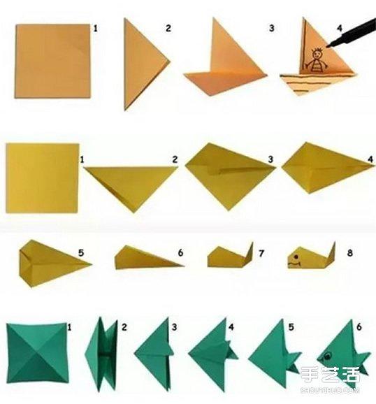 幼儿折纸海底世界的方法 海底世界的折法图解图片