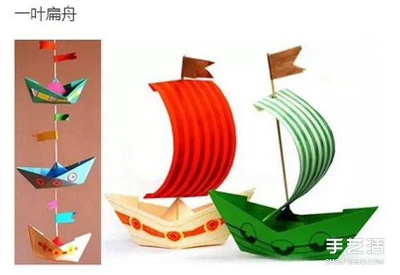 简单幼儿折纸船的方法 还能变成帆船或挂饰