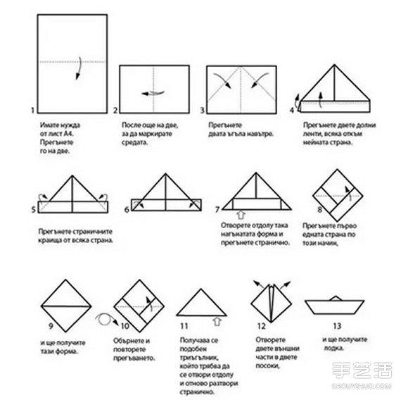 简单幼儿折纸船的方法