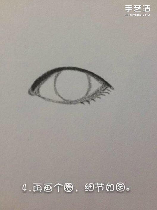怎么用铅笔画眼睛 铅笔画素描眼睛画法教程图片