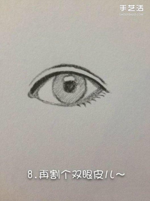"""自打波妞小时候听过""""画龙点睛""""的故事后,就有了这么一个深深的印象——画活物时,眼睛是最难画的! 跟喜欢画画的小伙伴们,分享铅笔画眼睛的基础教程,一步一步跟着画,应该能够比较轻松的画出一个活灵活现的眼睛来哦~"""