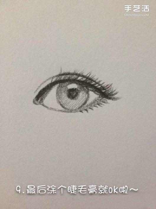 怎么用铅笔画眼睛 铅笔画素描眼睛画法教程
