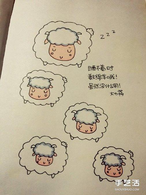 睡觉的小绵羊简笔画的画法教程 包括上色步骤
