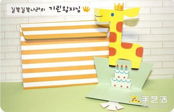 简单剪纸步骤图解 皇冠